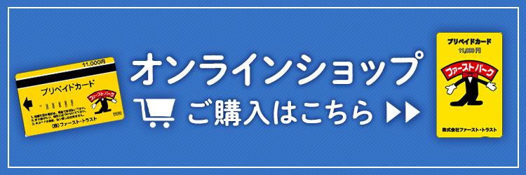 shop_sp